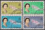 Соломоновы Острова 1974 год. Визит королевы Елизаветы Второй. 4 гашеные марки