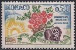 Монако 1962 год. 15 лет Обществу по борьбе с рассеянным склерозом. 1 марка