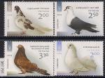 Украина 2014 год. Породы голубей. 4 марки