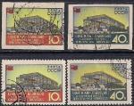 СССР 1958 год. Всемирная выставка в Брюсселе. 4 гашеные марки (2 с зубцами + 2 без зубцов)