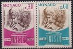 Монако 1966 год. 20 лет организации ЮНЕСКО. 2 марки