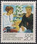 ГДР 1973 год. Выставка марок юных филателистов ГДР. 1 марка