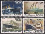 """Бурунди 2011 год. 100 лет гибели парохода """"Титаник"""". 4 марки"""