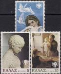 Греция 1979 год. Международный год ребёнка. Картины и скульптуры с изображением детей. 3 марки
