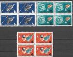 СССР 1964 год. День космонавтики, 3 квартблока. с зубцами.