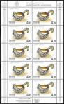 Россия 2004 г. Русское художественное серебро конца 19 начала 20 века. Разновидность - без теснения, лист