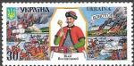 Украина 1999 год. Гетман Виговский, 1 марка. (367,161)