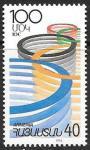 Армения 1994 год. 100 лет Международному Олимпийскому Комитету, 1 марка