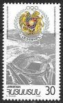 Армения 1994 год. Национальный Олимпийский комитет, 1 марка