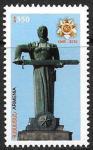 Армения 2010 год. 65 лет Победы, 1 марка