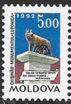 Молдавия 1992 год. Монумент Римская волчица, 1 марка