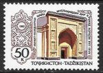 Таджикистан 1992 год. Мавзолей шейха, 1 марка