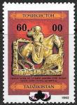 Таджикистан 1993 год. Надпечатка на марке Национальные сокровища, 1 марка