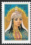 Узбекистан 1992 год. Поэтесса Нодира, 1 марка