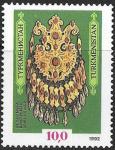 Туркмения 1992 год. Сокровища национального музея, 1 марка