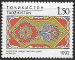 Таджикистан 1992 год. Ковер. Декоративно прикладное искусство, 1 марка