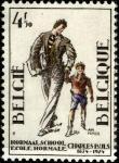 Бельгия 1975 год. 100 лет школьному образованию. 1 марка