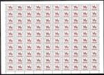 Россия 1993 год. Стандарт. 75 руб., лист. Мелованная бумага, Перфорация гребенка 12 1/4 : 11 3/4