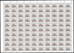 Россия 1993 год. Стандарт. 15 коп., лист. Простая бумага. Перфорация гребенка 12 1/4 : 11 3/4