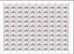 Россия 1993 год. Стандарт. 500 руб., лист. Простая бумага. Перфорация гребенка 11 1/2 : 12