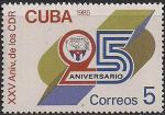 Куба 1985 год. 25 лет СDR. 1 марка