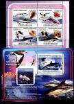 Гвинея-Бисау 2008 год. Дельфины, птицы и морские раковины. Малый лист + блок