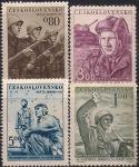ЧССР 1951 год. День Вооружённых сил. 4 марки