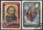 СССР 1957 год. 100 лет со дня смерти композитора М.И. Глинки. 2 гашеные марки