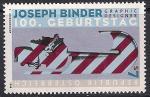 Австрия 1998 год. 100 лет со дня рождения иллюстратора Йозефа Биндера. 1 марка