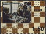 Южная Осетия 1999 год. Шахматы в живописи. 1 марка