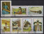 Монголия 1975 год. Картины монгольских живописцев. 7 гашёных марок