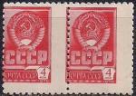 СССР 1977 год. Государственный герб СССР. Простая бумага (4682). Разновидность - сдвиг перфорации