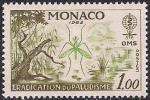 Монако 1962 год. Борьба с малярией. 1 марка