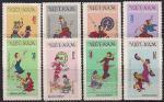 Вьетнам 1972 год. Национальные танцы. 8 марок