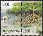 Индонезия 2005 год. Ландшафты. 2 марки (н)