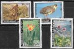Афганистан 1972 год. Флора и фауна, 4 марки