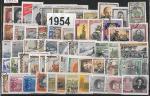 Годовой набор марок 1954 год. Гашеный