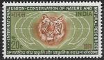 Индия 1969 год. Глобус и голова тигра, 1 марка