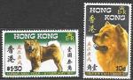 Гонконг 1970 год. Китайский Новый Год, год собаки, 2 марки