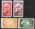 Китай 1952 год. Мирная конференция Азии и Тихого океана, голуби, 4 марки с наклейкой