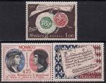 Монако 1962 год. 450 лет признанию Францией независимости Монако. 3 марки