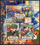 Мали 2018 год. Фидель Кастро, малый лист