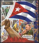 Мали 2018 год. Фидель Кастро, блок