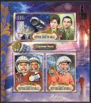 Мали 2018 год. Космонавты. Терешкова, Быковский, Николаев, Попович, Титов, малый лист
