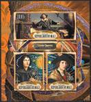 Мали 208 год. Николай Коперник, малый лист