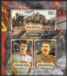 Мали 2018 год. Иосиф Сталин, малый лист