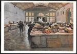 Карточка. Худ. Ганс Бартельс. Рыбный рынок, 1961 год. ИЗОГИЗ