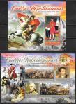 Кот дИвуар 2016 год. Наполеон. Война с Италией 1799-1800 гг., блок и малый лист