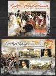 Кот дИвуар 2016 год. Наполеон. Война 1808-1809 гг., блок и малый лист