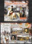 Кот дИвуар 2016 год. Наполеон. Война 1812-1814 гг., блок и малый лист